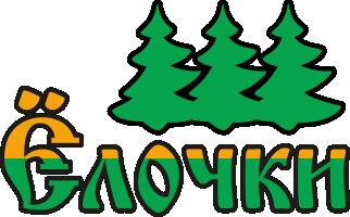 Усадьба Елочки holiday в сосновом бору на лесном озере. Деревенский быт с комфортом и уютом. Баня на дровах с купелью, камин, барбекю, банкетный зал с танцполом. Прокат лодок и квадроциклов.